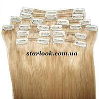 Набор натуральных волос на клипсах 60 см оттенок №23 160 грамм