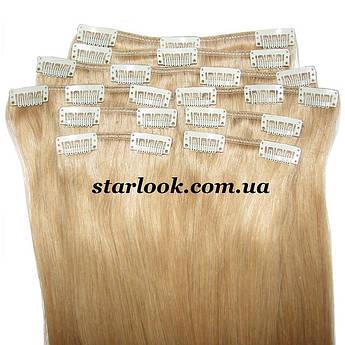 Набір натуральних волосся на кліпсах 60 см відтінок №23 160 грам