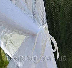 Палатка - шатер пчеловода для откачки меда, фото 3