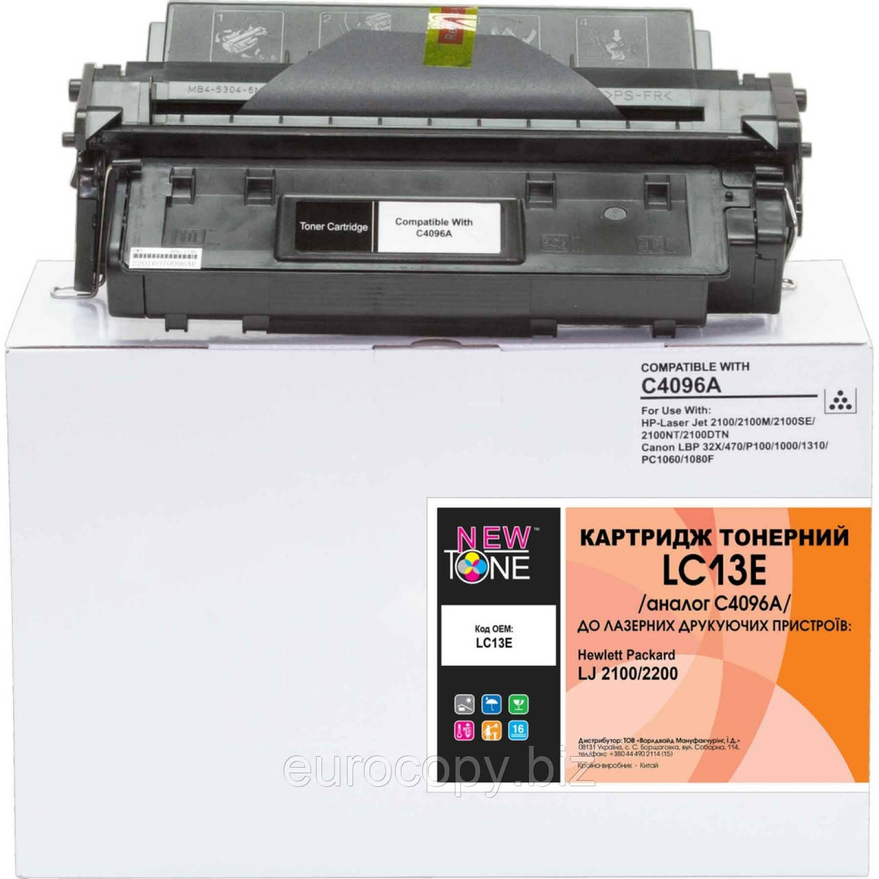 Тонер-картридж NewTone для HP LaserJet 2100/2200 аналог C4096A Black (LC13E)