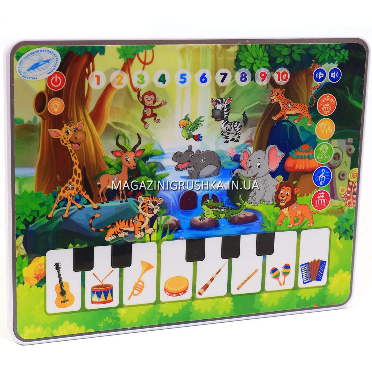 Развивающий музыкальный детский обучающий планшет «Зоопарк» M 3812 Limo Toy