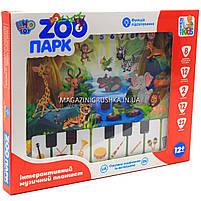 Развивающий музыкальный детский обучающий планшет «Зоопарк» M 3812 Limo Toy, фото 3