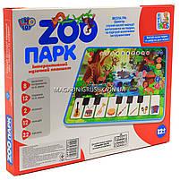 Развивающий музыкальный детский обучающий планшет «Зоопарк» M 3812 Limo Toy, фото 4