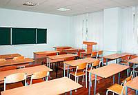 Учебные помещения - почасовая аренда и администрирование