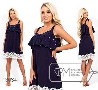 Шелковое платье с кружевом и жемчугом, темно-синий