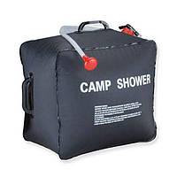 Компактный переносной душ для кемпинга и дачи Camp Shower на 40 литров, душ для туриста Кемп Шавер, фото 1