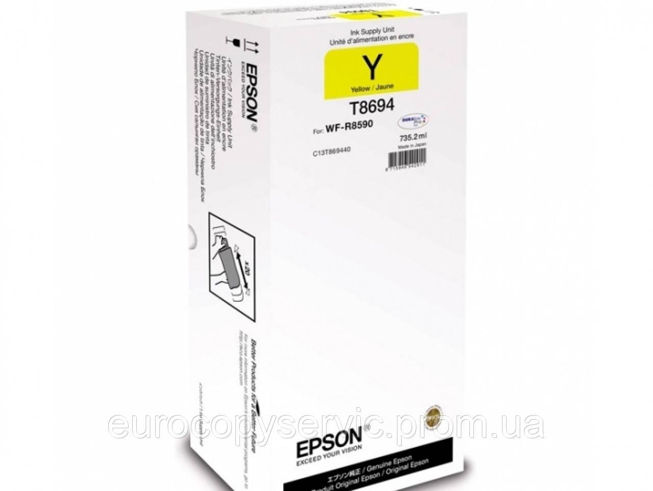 Картридж для WF-R8590 желтый, 75000 стр. WF-R8590 Yellow XXL (75K)