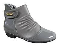 Демисезонные ботинки для девочки B&G