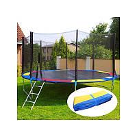 Батут JUST FUN MULTICOLOR диаметром 404см (13ft) для детей спортивный с внешней сеткой и лестницей