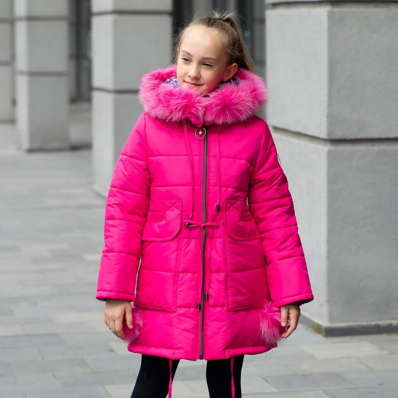 """Детская зимняя куртка на девочку """"Люси"""", цвет -малина, размеры 26 - 36"""