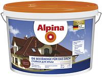 Краска для крыш Alpina Die Beständige für das Dach (темно-корич.),10 л