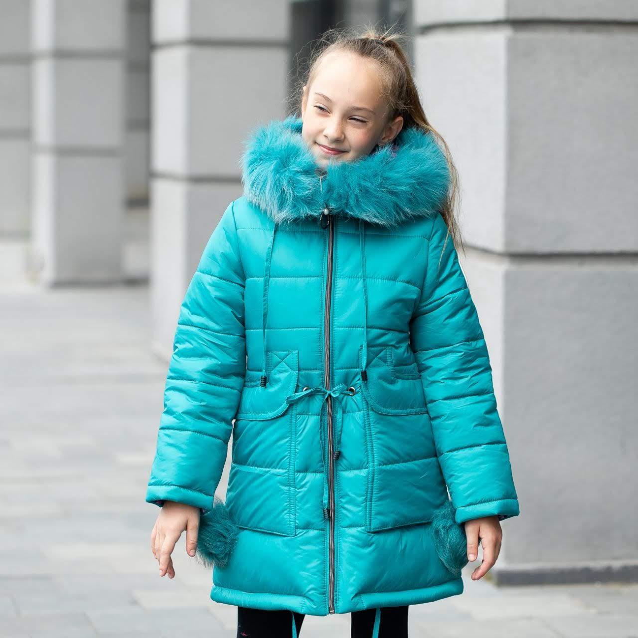 """Детская зимняя куртка на девочку """"Люси"""", цвет - бирюза, размеры 26 - 36"""