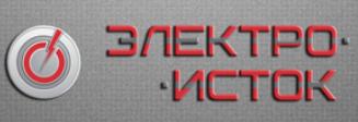 Автомобильные аккумуляторы Электроисток