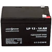 Аккумуляторная батарея LogicPower LP 12V 14AH Silver (LP 12 - 14 AH Silver) AGM