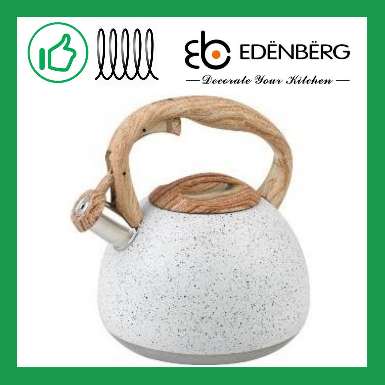 Чайник со свистком Edenberg 3.0 л Белый (EB-8801W)