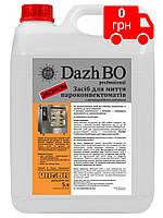Моющее средство для пароконвектоматов ЭКОНОМ ДажБО Professional 5л