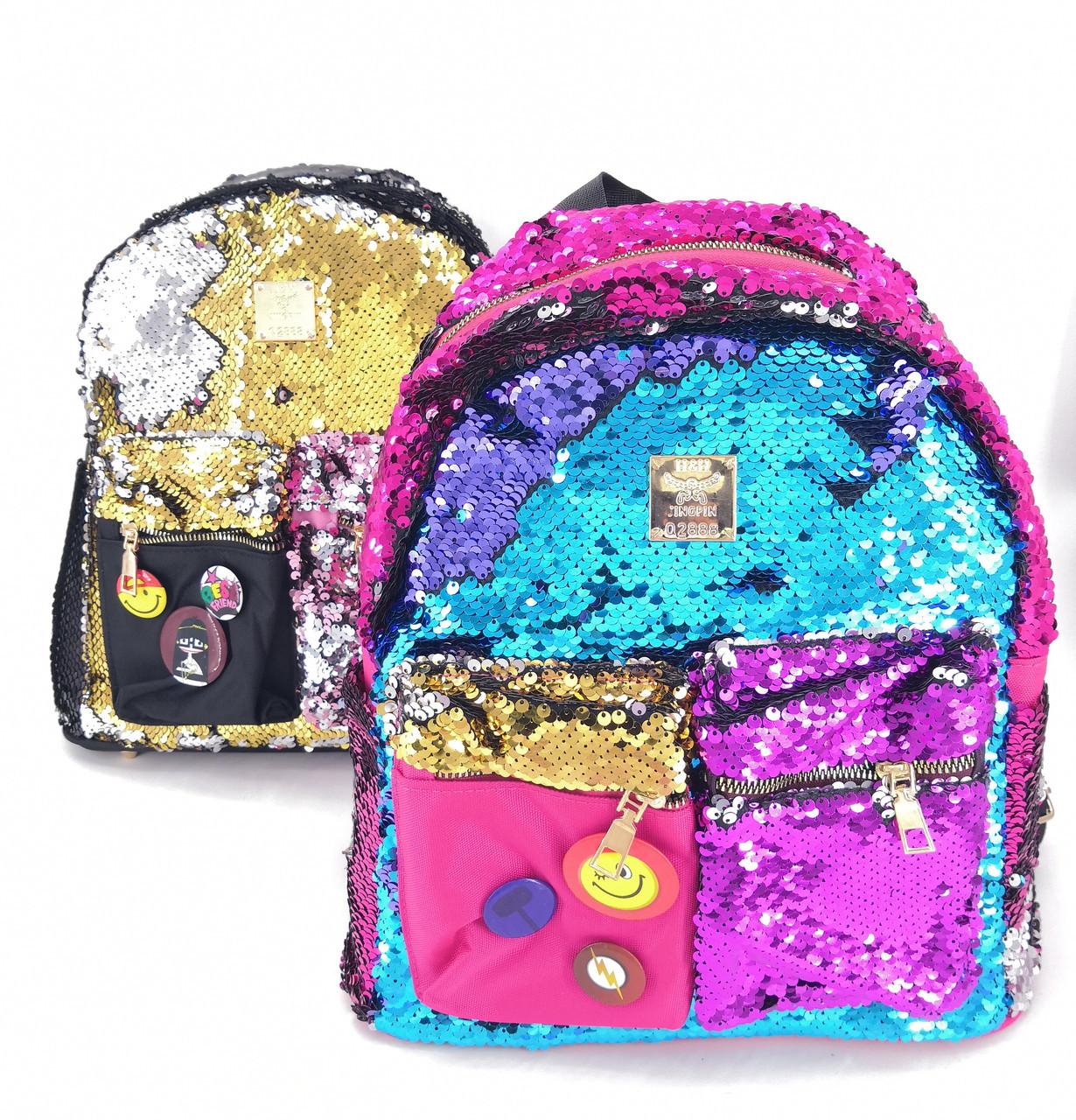 Рюкзак разноцветный с паетками