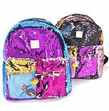 Рюкзак разноцветный с паетками, фото 3
