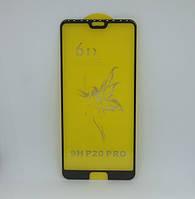 Скло PREMIUM 6D для HUAWEI P20 PRO - черный