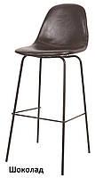 Барный стул B-15 темный шоколад Vetro Mebel