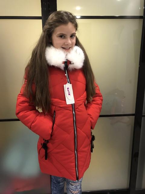 Зима для дівчаток