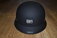 Шлем ретро (каска немецкая) черный мат, размер L (окружность головы 59-60см)