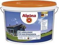 Краска для деревянных фасадов Alpina Die Langlebige für Holzfassaden B1, 10л