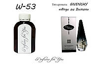 Женские наливные духи Ange ou Demon Givenchy 125 мл
