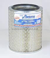 Элемент фильтра воздушного ЗИЛ 5301  (производство г.Ливны) (арт. ДТ75М-1109560-А), ACHZX