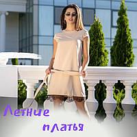 Летние платья от TM Fashion Girl