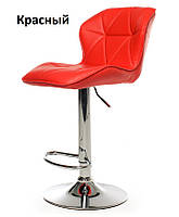 Барный стул B-70 красный искусственная кожа Vetro Mebel