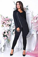 Ультрамодный женский костюм с асимметрией, фото 1