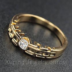 """Кольцо женское  Xuping( Хьюпинг) """"Mariam"""""""