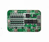 BMS 6S 12A 25.5 В Контролер заряду розряду Li-ion батарей, балансування - Розпродаж