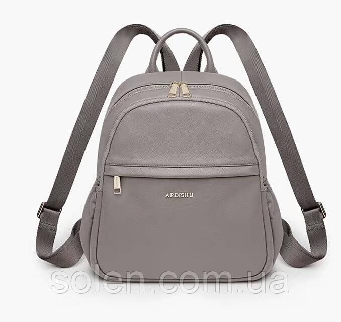 Молодёжный рюкзак из натуральной кожи.