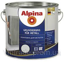 Грунтовка Alpina Grundierung für Metall, 2,5 л (Германия)