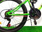 Горный велосипед Azimut Navigator GD 26 дюймов черный, фото 3