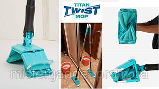 Швабра Titan Twist Mop с отжимом