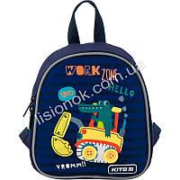 Стильный рюкзак Kite для дошкольников, в детский сад или на прогулку