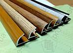 Профиль угловой для плитки - особенности выбора