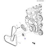 Ролик обводной ремня генератора Каптива 2.4i С100/140, 12657189, фото 3