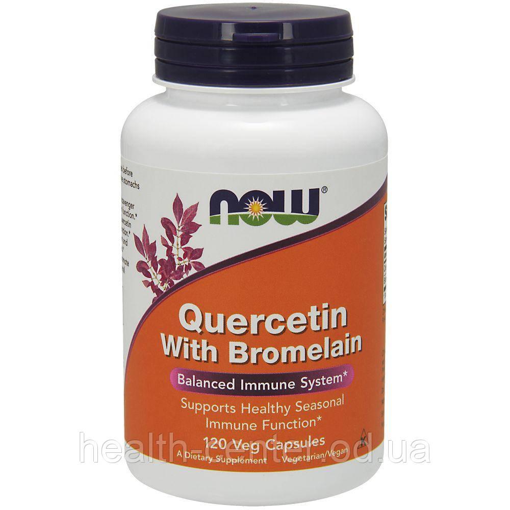 Кверцетин с бромелайном 120 капс для сосудов капилляров от аллергии онкопротектор для иммунитета Now Foods USA