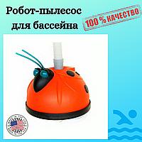 Робот пылесос для бассейна Hayward Magic Clean