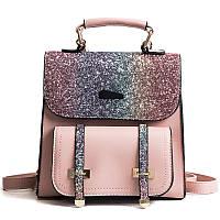 Рюкзак портфель с блестящим глиттером.