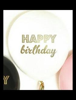 """Воздушный шарик  белый с надписью  """"HAPPY BIRTHDAY 12"""" ,30 см Gemar"""" (Италия) поштучно"""