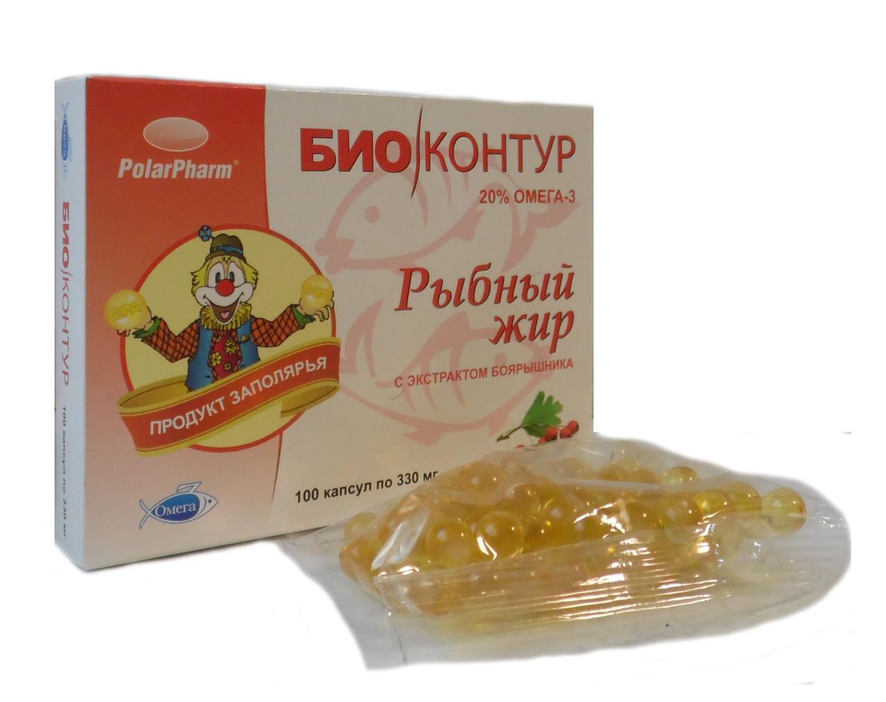 Рыбный жир 20 % омега 3 с экстрактом боярышника 100 капсул БиоКонтур