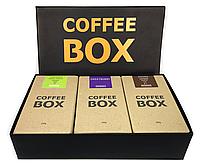 Подарочный набор кофе Coffee Box 1 750 г hubStle90441, КОД: 367004