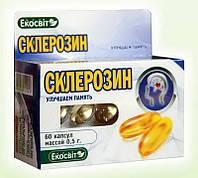 Склерозин предотвращает старческое слабоумие 60 капсул Экосвит Ойл