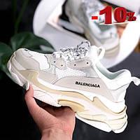 Кроссовки Balenciaga Triple S white________ТОП качество