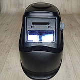 Сварочная маска Хамелеон Беларусмаш АМС-7000, фото 3